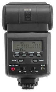 Cullmann D-4500 flashgun for Canon and Nikon DSLRs
