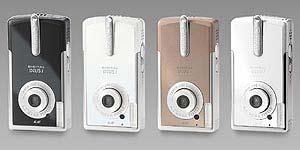 Digital IXUS i - Canon's smallest ever digital camera