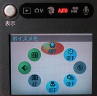 Fujifilm FinePix F601