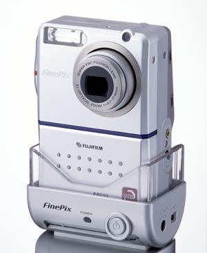 Fuji film FinePix M603