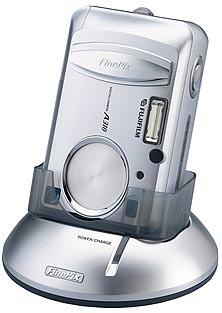 Fujifilm announce the FinePix A310 Zoom