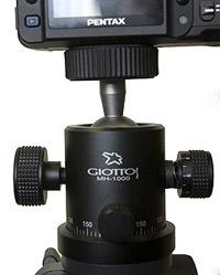 Giottos MH 1000 ball & socket head