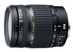 Tamron AF 28-300mm VC Macro lens
