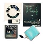 R4 Revolution Nintendo DS/Lite Adapter