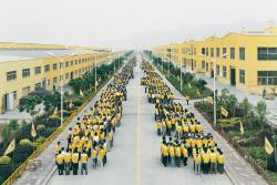 Cankun Factory, Zhangzhou, Fujian Province, 2005