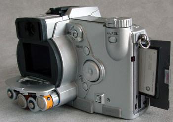 minolta dimage 5 digital camera review rh ephotozine com Minolta DiMAGE Z2 minolta dimage 5 review