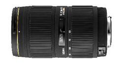 Sigma APO 50-150mm f/2.8 EX DC HSM II lens