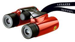 Olympus 8x21 Ferrari binoculars