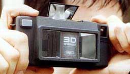 Loreo Stereo Camera