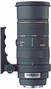 Sigma announce 50-500mm F4-6.3 EX DG/HSM