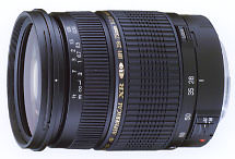 Tamron announce Digitally Integrated lens range