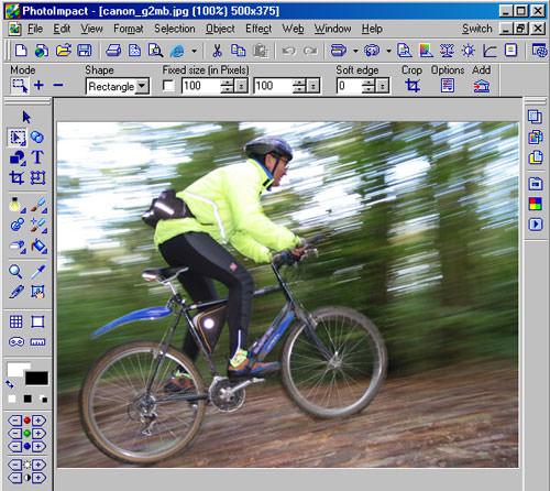 Ulead PhotoImpact 7 Software