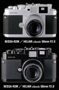Voigtlnder Bessa-R2M, Bessa-R3M and 50mm f/2 lens