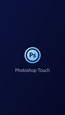 Adobe Photoshop Touch For iPhone Screenshot 1