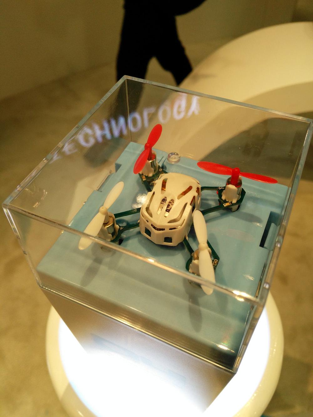 HUBSAN Nano Drone