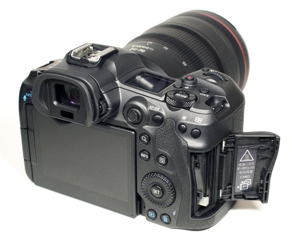Canon EOS R5 (19)