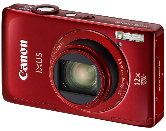 CANON-IXUS-1100-HS-FSL-HOR-RED