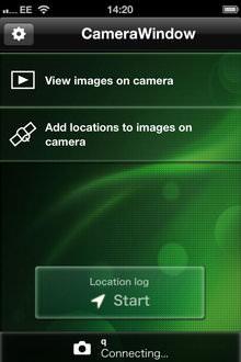 Canon Powershot S110 Screenshot 1
