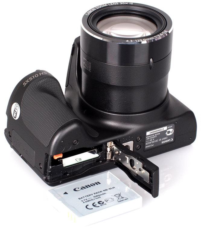 Canon Powershot SX510 HS (1)