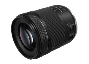 Canon RF 24-105mm Announced Along With RF 100-500mm & 5 More RF Lenses Confirmed