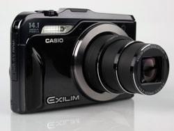 Casio Exilim EX-H20G front lens