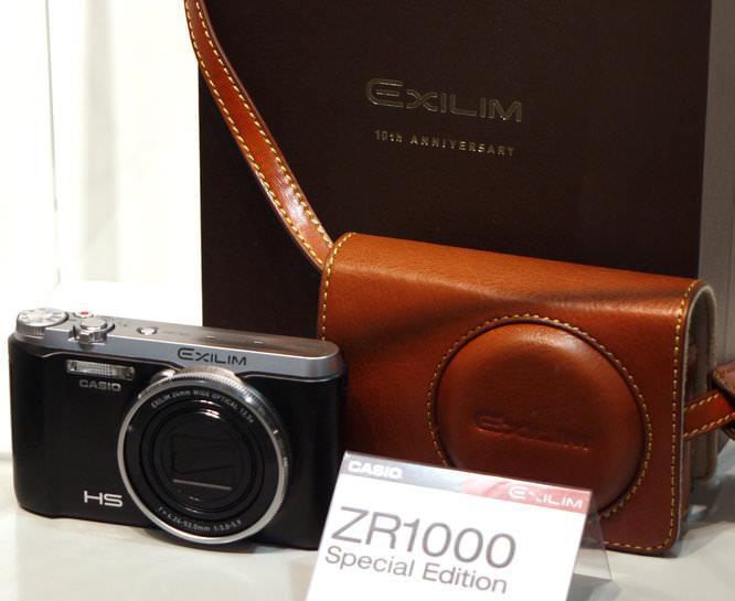 Casio Exilim Zr1000 Special Edition (3)