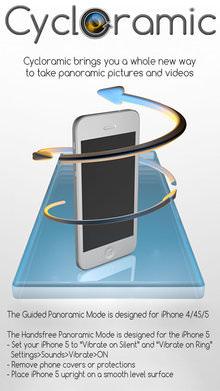 Cycloramic Iphone App Screenshot 2