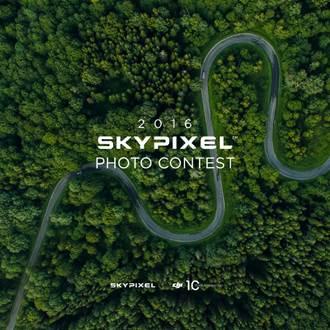 SkyPixel Photo Contest