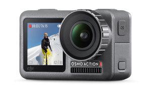 DJI Osmo Action Camera Announced