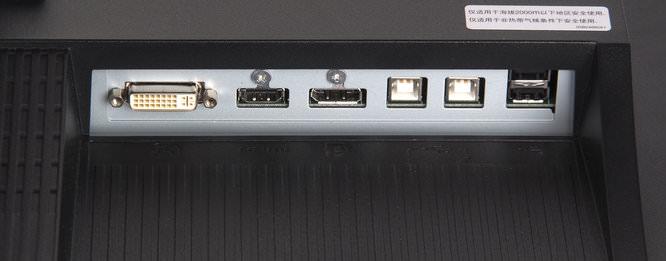 Eizo ColorEdge CX240 Monitor (7)