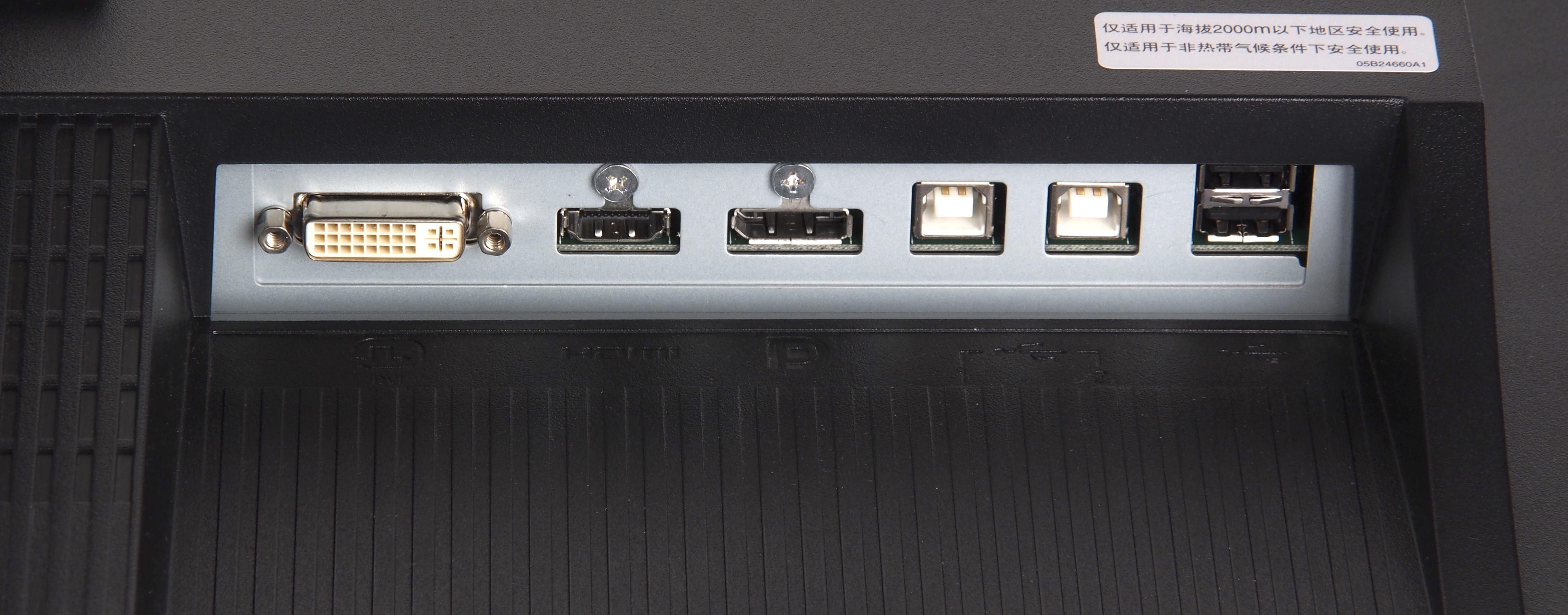 EIZO ColorEdge CX240 Monitor Driver (2019)