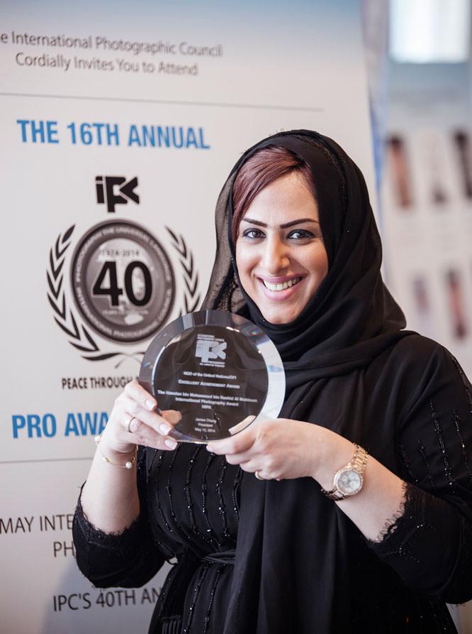 Sahar Al Zarei