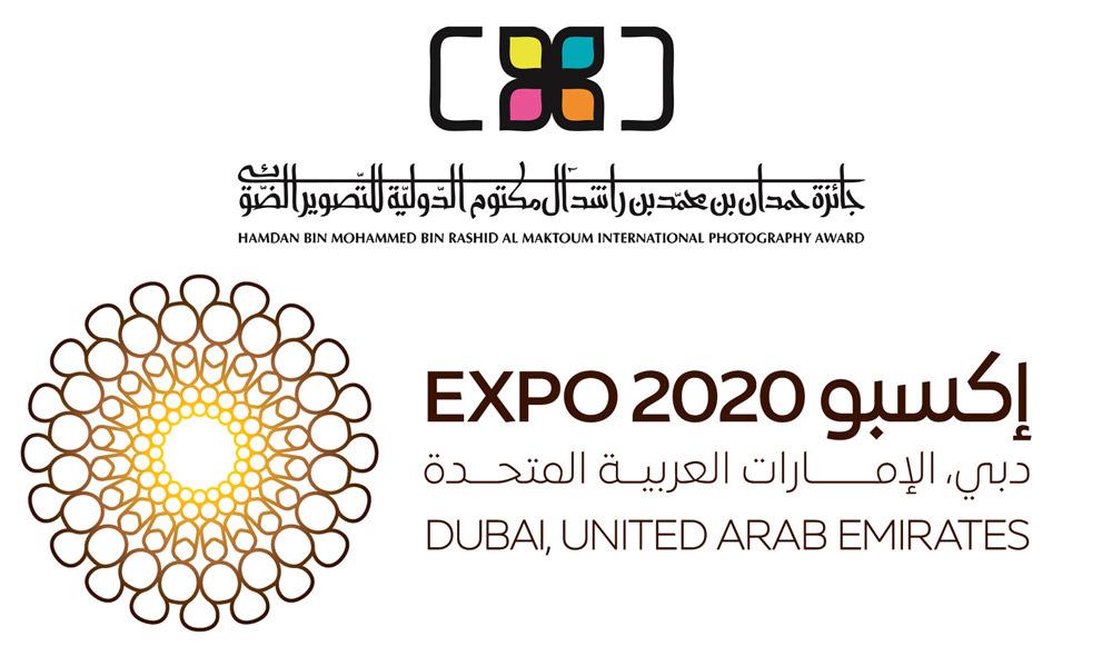 Expo 2020 & HIPA