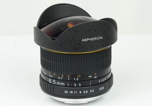 Kelda Fisheye Lens