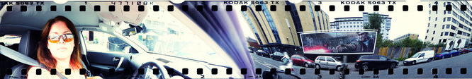 Fuji Panoramic with Film Strip
