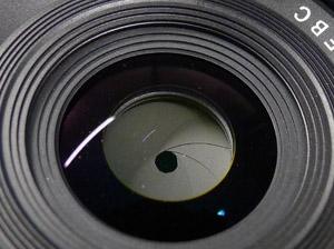 Aperture blades f/11