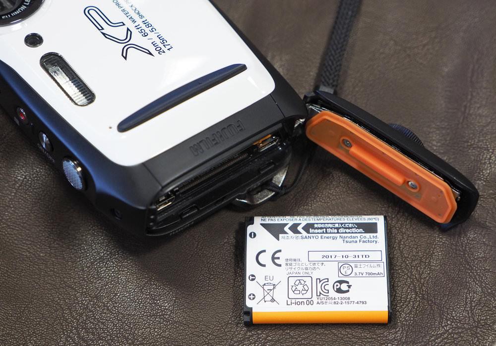 Fujifilm XP130 (6)