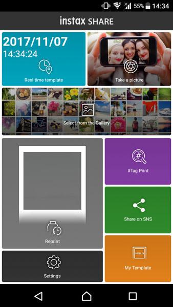 Printer homescreen app