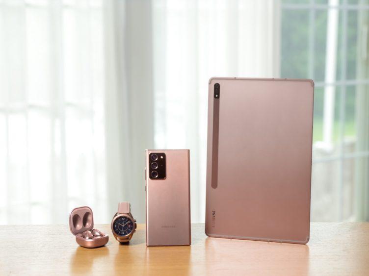 Galaxy Note20 Ultra in bronze