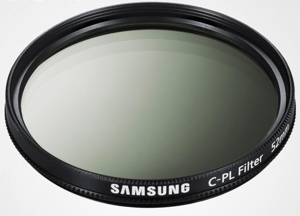 C-PL Filter