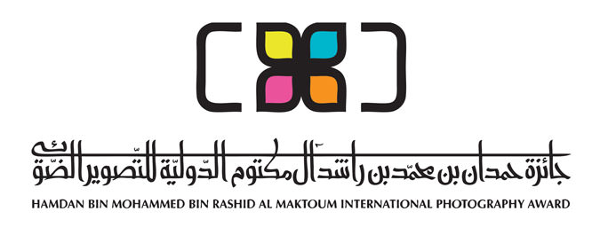 Hamdan International Photography Award