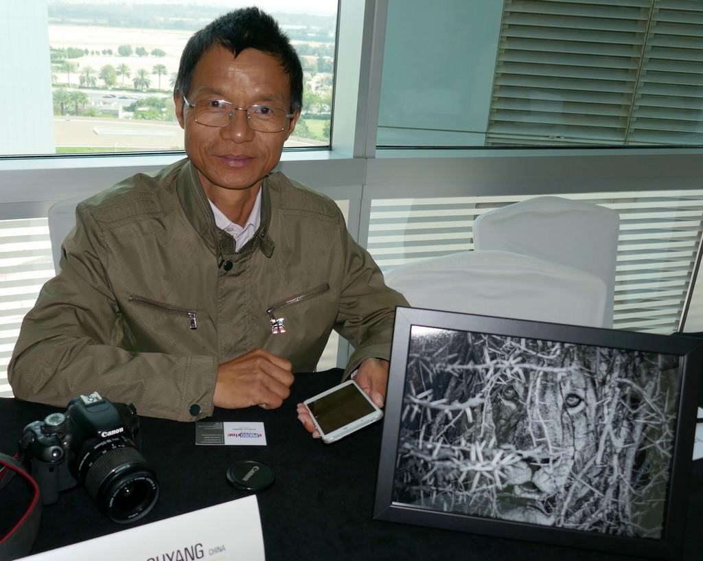 Min Ouyang