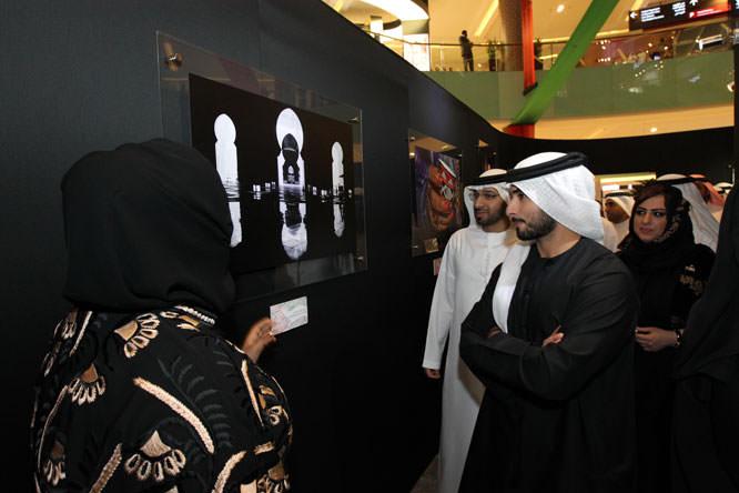 Sheikh Majid Bin Mohammed Al Maktoum