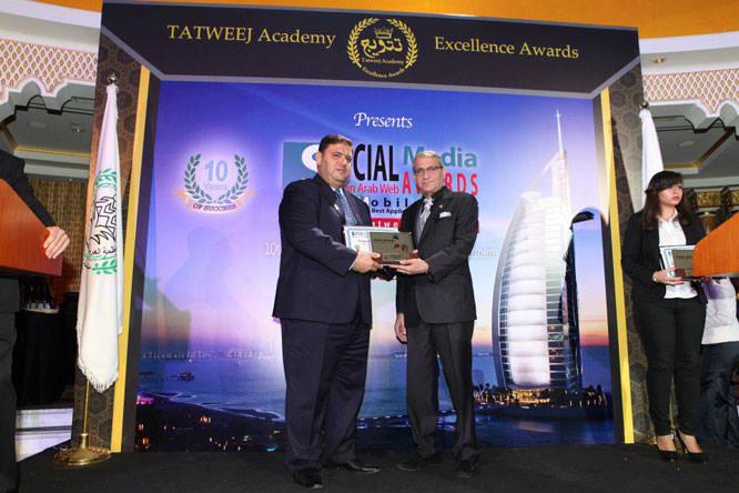 Pan-Arab Web Awards