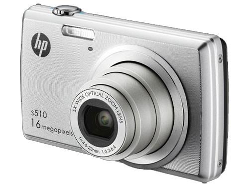 HP s510