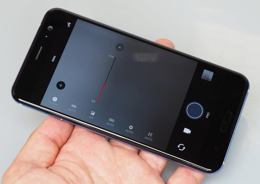 HTC U11 (8)