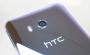 Thumbnail : HTC U11 Review