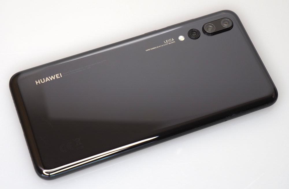 Huawei P20 Pro (12)