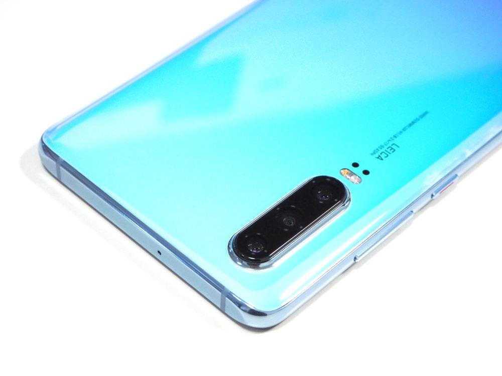 Huawei P30 P4170070