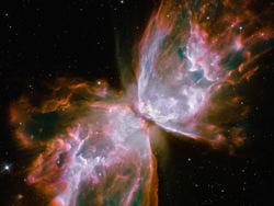Nebula taken by The Hubble Telescope